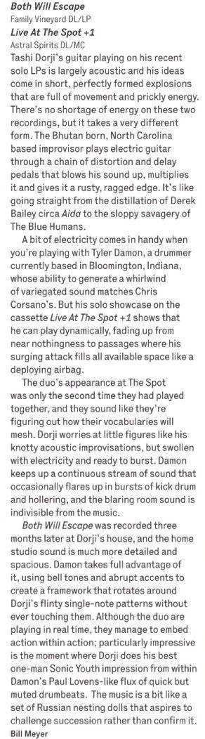 the-wire-review-tashi-dorjityler-damon-oct-2016